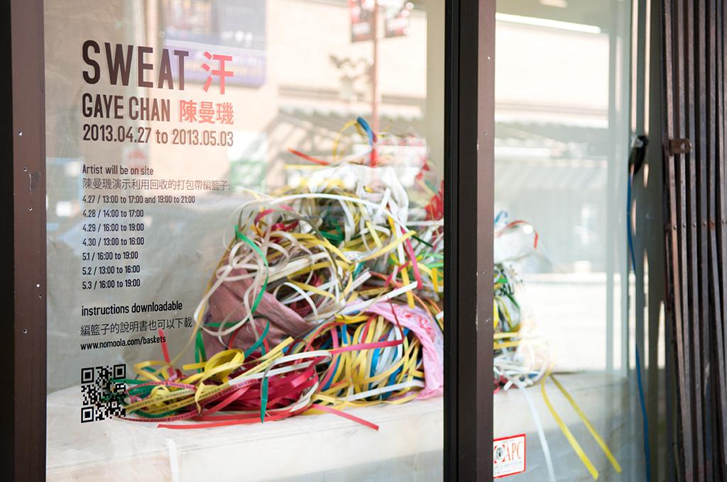 SWEAT by Gaye Chan at Access